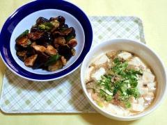 CAI_181105_5316 茄子と鶏モモ肉の黒酢炒め・塩麻婆豆腐_VGA