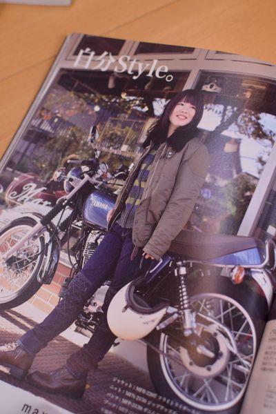 『SRonly』 vol.14 造形社刊 掲載商品