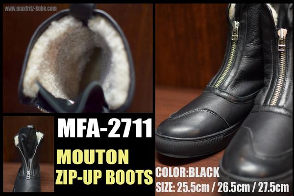 mfa2711moutonboots.jpg