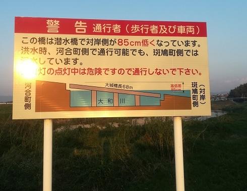 5 警告板
