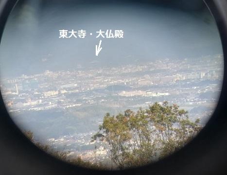 10 双眼鏡にて、奈良・東大寺を望む