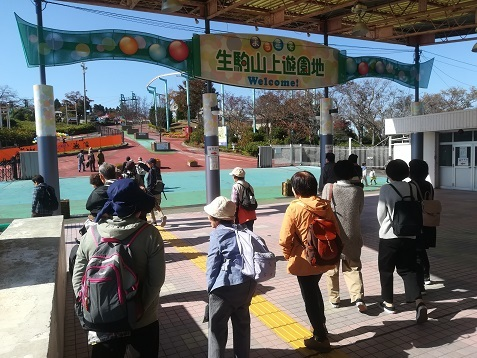 4 生駒山上遊園地