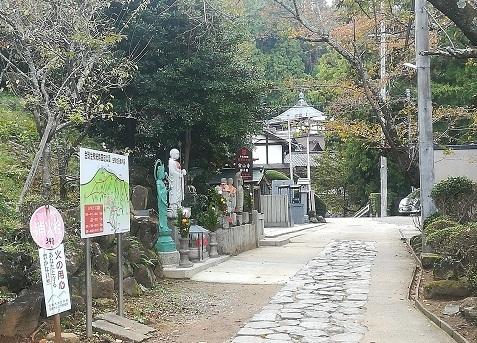 12 宝山寺を通過