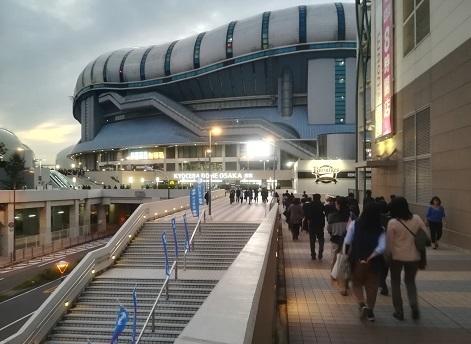 1 京セラドームへ