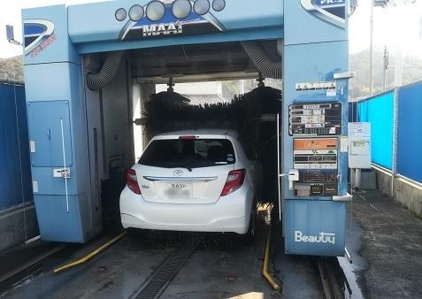 2 自動洗車
