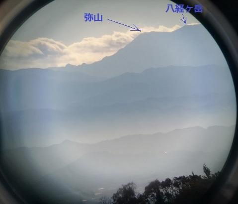 7 大峰山系 弥山 双眼鏡の画像をスマートフォンで撮影