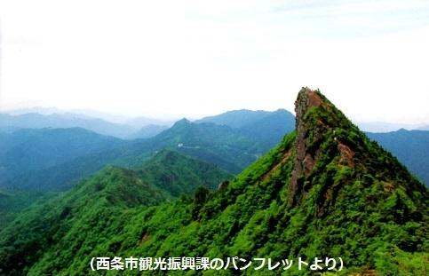 11 天狗岳の遠望