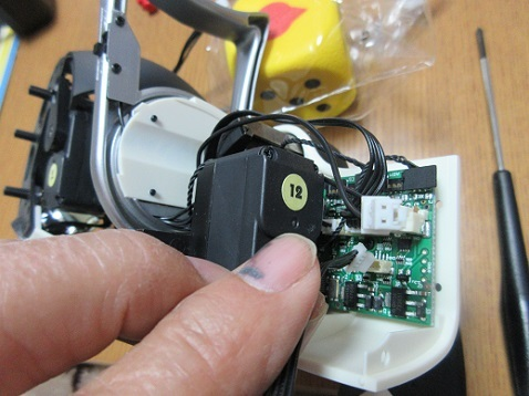 8 マイコンボードにBluetoothボードケーブルを接続する