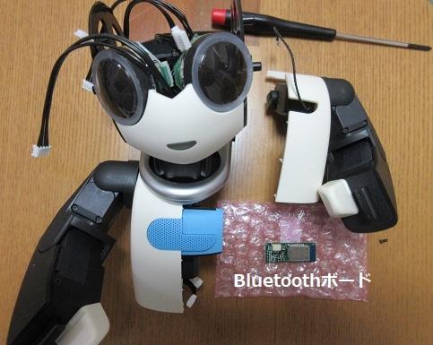 15 Bluetoothボード