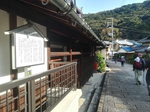 1 熊野古道・紀伊街道(山中宿)