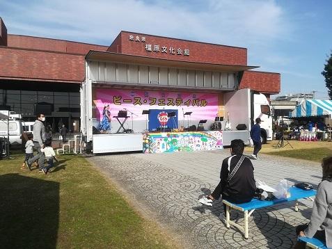 2 橿原文化会館