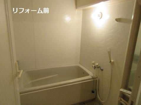 4 浴室 リフォーム前