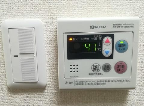 4 新しい給湯器のコントローラ