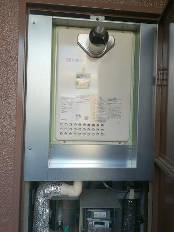 6 新しい給湯器