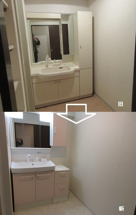 10 洗面室の新旧比較