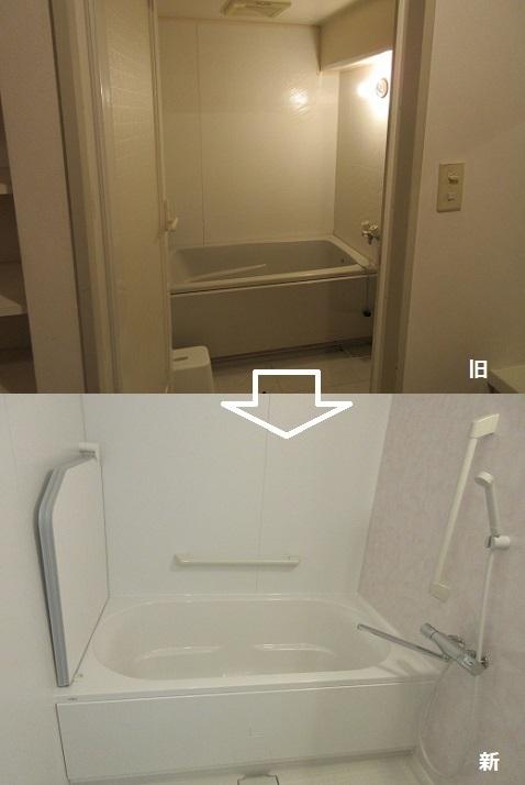 9 浴室の新旧比較