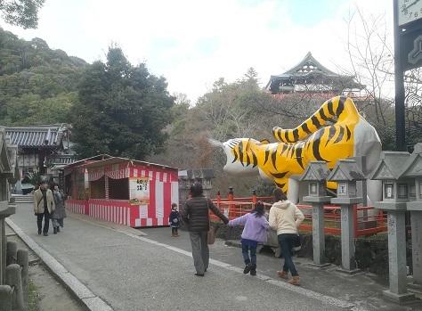 3 信貴山・朝護孫子寺