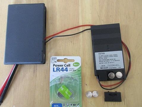 6 電源が全く入らないテスターの電池を交換してみた