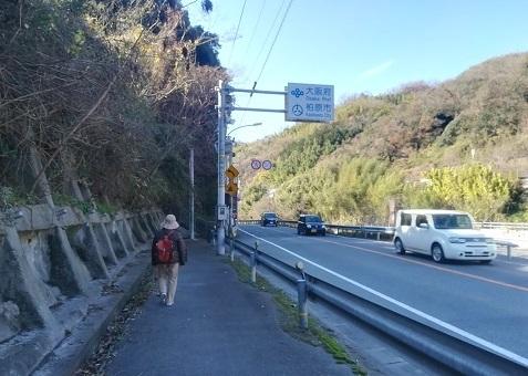6 25号線・奈良県と大阪府の県境を通過