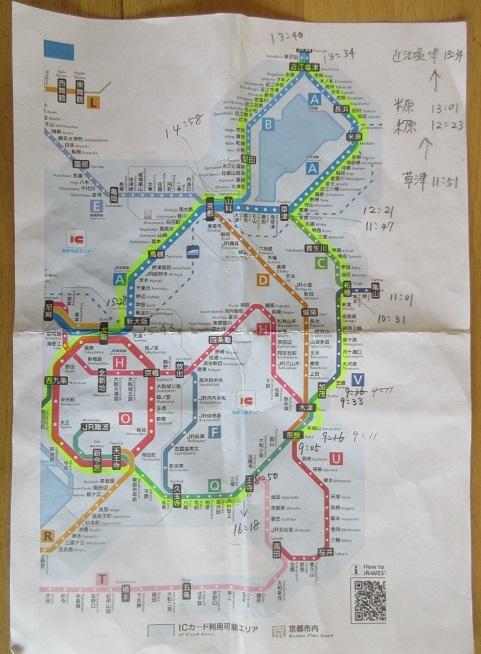 1 路線図と時刻 黄色