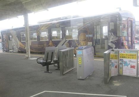 7 草津線・貴生川駅は甲賀忍者
