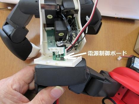 23 電源制御ボードを挟んで、上半身と下半身を合体させる