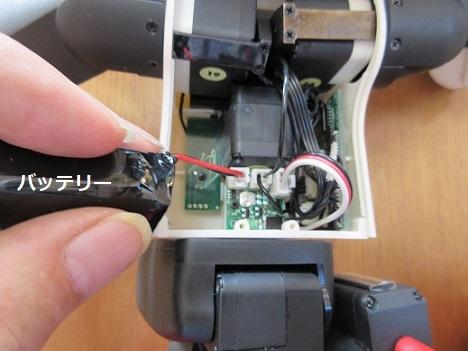 25 配線処理後、バッテリーを接続