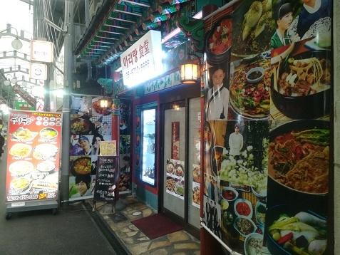 3 鶴橋の商店街