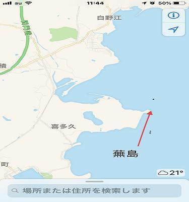 10月23日蕪島