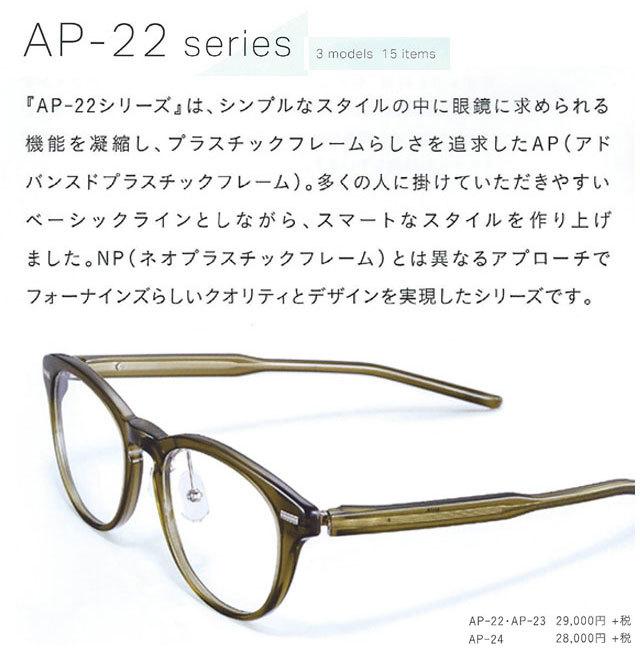 ap-22 katarogu1