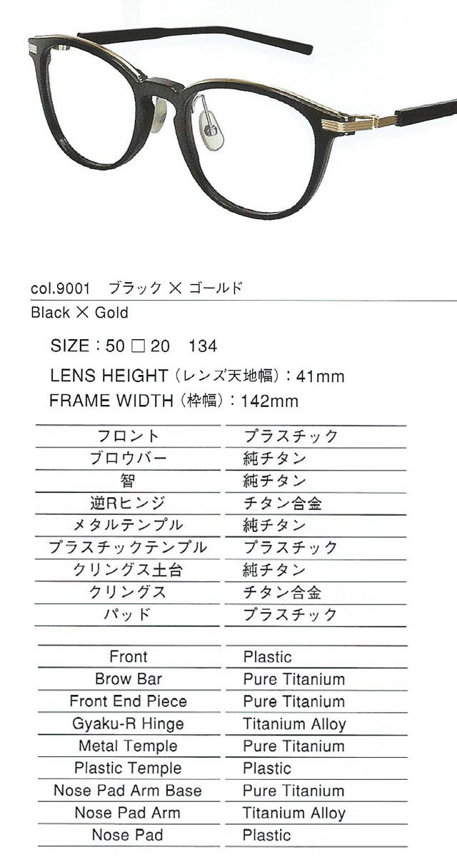 m-104 katarogu5
