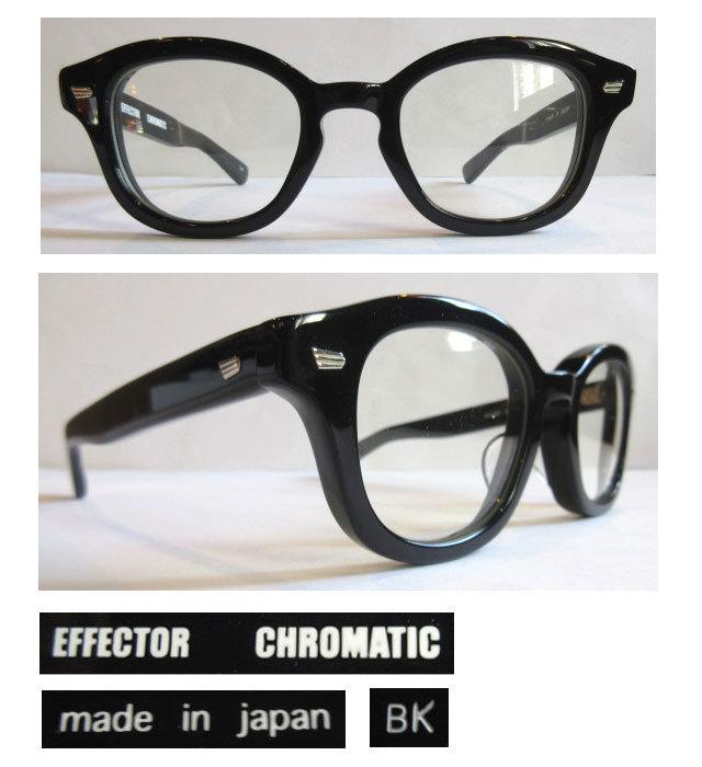 chromatic bk sanpul23