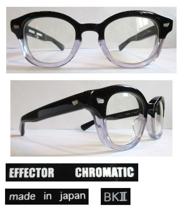 chromatic bk2 sanpul26