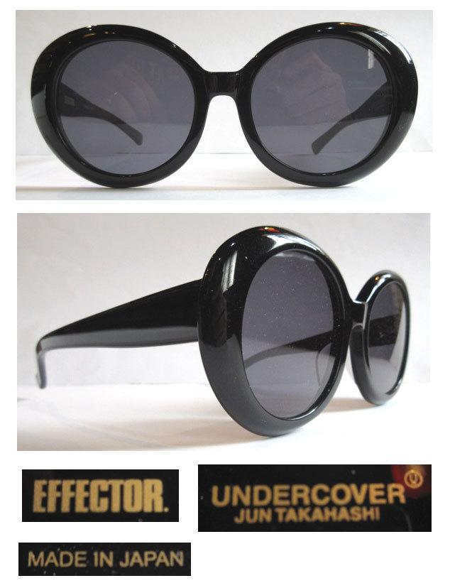 undercover bk dgy