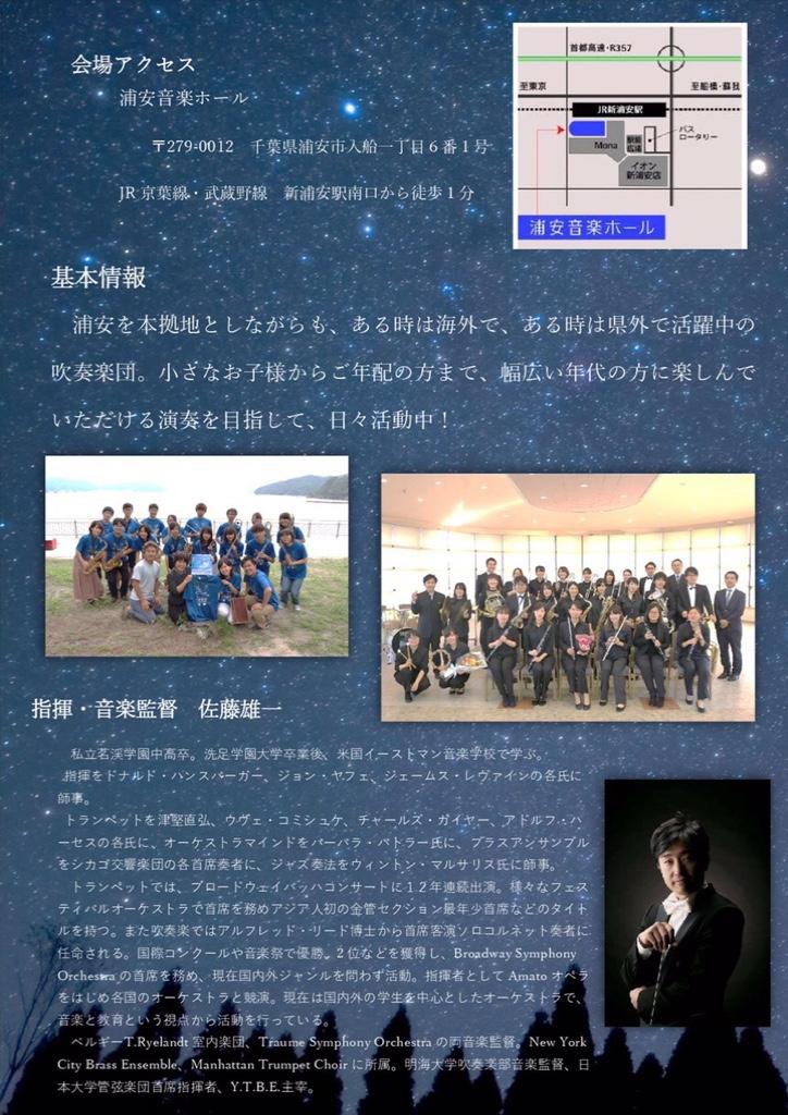 fc2blog_2019020816164694c.jpg