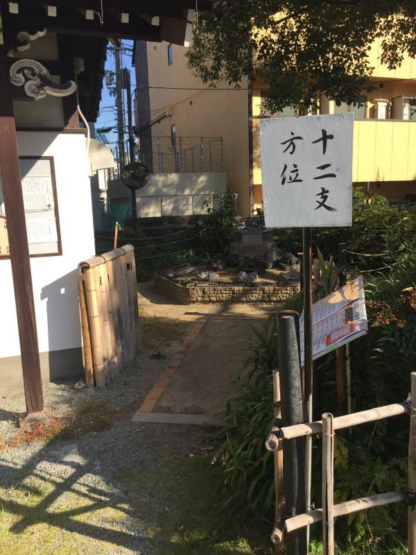 蒲田神社_06