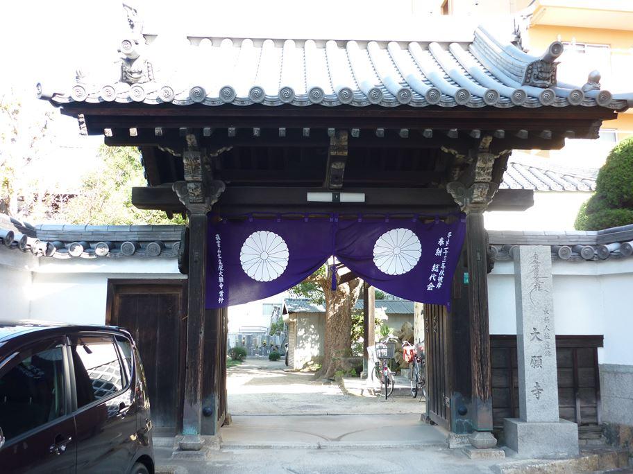 大願寺_01