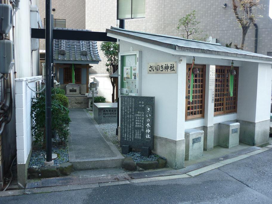 さいの木神社_01