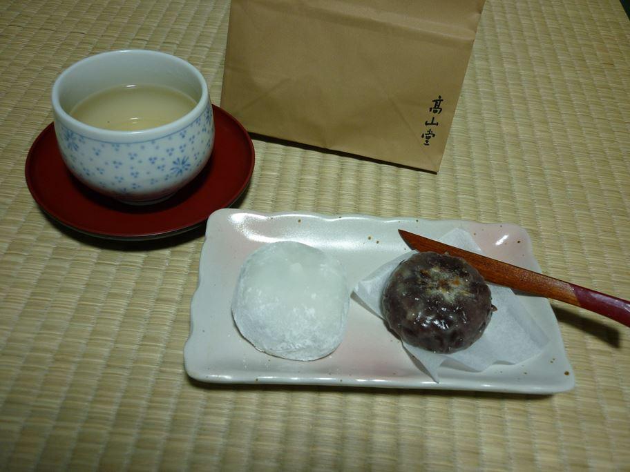 高山堂和菓子_01