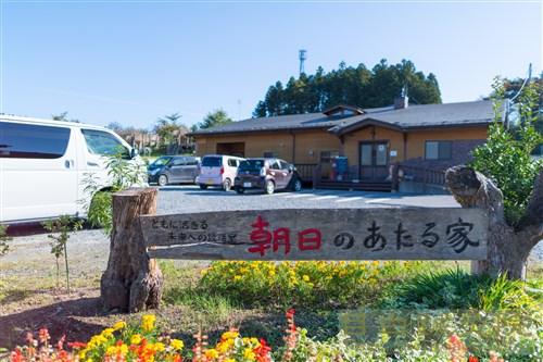 20191022陸前高田鍼灸ボランティア2