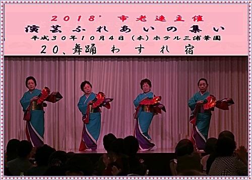 重原美子CIMG4324 - コピーa (2)-horz