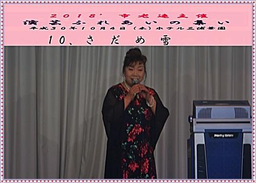 IMG_3712w.jpg