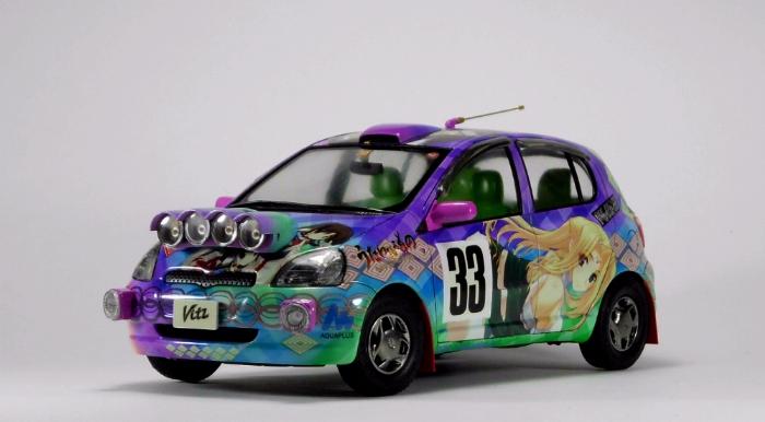 Car00088_01.jpg