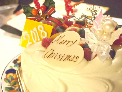181201-cake.jpg