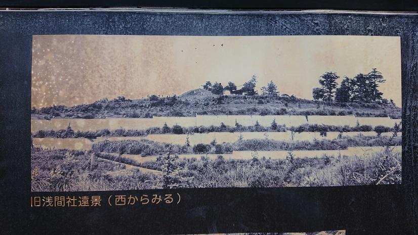 04 下鶴間浅間神社遺跡解説板(全景)