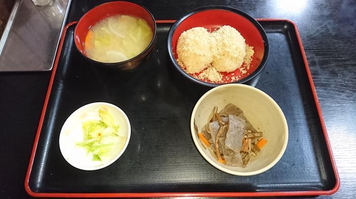 くるみおはぎ定食3