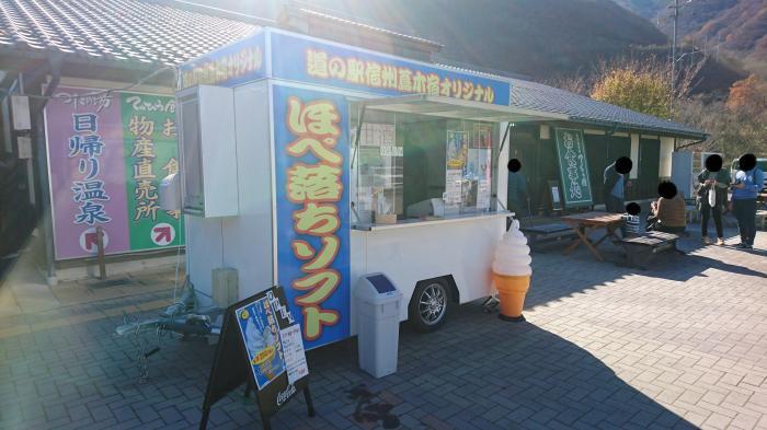 道の駅・信州蔦木宿33
