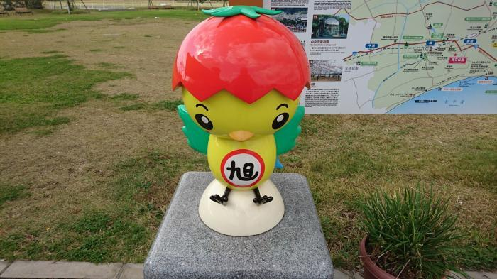 道の駅・季楽里あさひ26