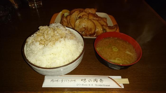 味の肉弁133