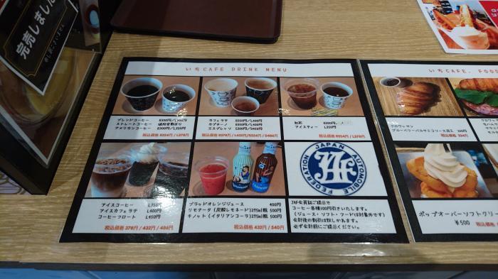 いちCafe3